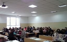 Про проблеми вимушених переселенців говорили під час конференції у Кривому Розі