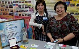 Криворізькі викладачі завоювали гран-прі на міжнародному конкурсі