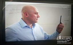 Заместитель мэра Кривого Рога Евгений Удод послал на х*й Юлия Морозова