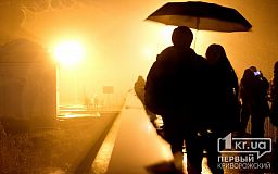 Погода у Кривому Розі на 24 березня