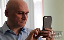 Заместитель мэра Кривого Рога Евгений Удод послал на х*й Юлия Морозова (ВИДЕО 18+)