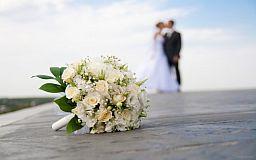 В Кривом Роге можно будет пожениться за сутки