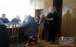 В горсовете Кривого Рога обсуждали проблемы горожан и депутатов