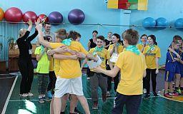 «Спорт замість вулиці» об'єднав 150 учнів Кривого Рогу
