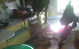 В Кривом Роге загорелась квартира