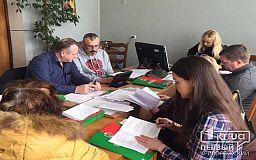Рассмотрят ли нашумевший проект решения горсовета криворожские депутаты остается непонятным
