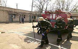 Криворізькі рятувальники перемогли у зональних змаганнях з протипожежної безпеки