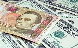 В Україні прогнозують девальвацію гривні