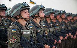 26 березня - День Національної гвардії України
