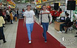 Криворізькі студенти влаштували показ мод в гіпермаркеті