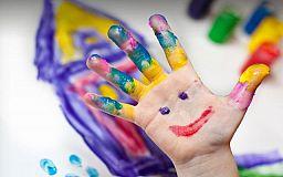 Кривой Рог сегодня творчески развивает детей