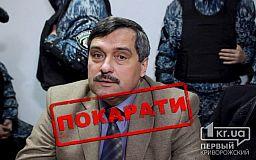 Генерала Назарова засуджено. Вирок у справі ІЛ-76