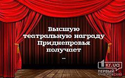 Сегодня выберут победителей театрального фестиваля-конкурса «Сичеславна»