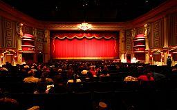 Криворіжці можуть взяти участь у конкурсі на знання театрального мистецтва