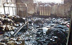 В Кривом Роге горела квартира. Пожарные спасли младенца и двоих взрослых