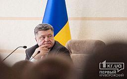 Президент України подякував «Великій сімці» за підтримку реформ та протидії російській агресії