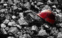 В Україні стане на декілька шахт менше