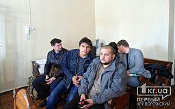 Рассмотрение дела криворожского активиста Автомайдана перенесли из-за неявки потерпевших