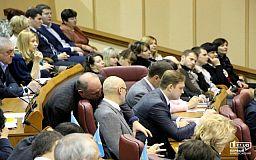 Криворожские депутаты не будут рассматривать проект об узурпации власти