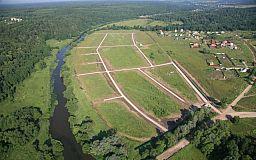 Шестерым участникам АТО в Кривом Роге выделят земельные участки