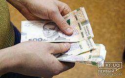 5 мільйонів гривень виділять для юридичних спорів Криворізької міськради