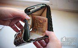 Задолженность перед украинцами по зарплате составляет 2 миллиарда гривен