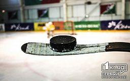Юные хоккеисты Кривого Рога лидируют на днепровском льду