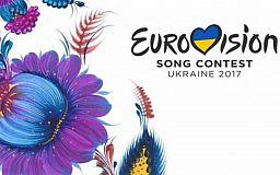Украину могут отстранить от участия в конкурсе «Евровидение-2017»