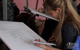 Криворізькі естети взяли участь у конкурсі творчих робіт