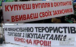 «Так званої торгівлі на крові не було, адже надра належали Україні», - Прем'єр-міністр