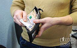 Уряд України контролює збільшення мінімальної зарплатні