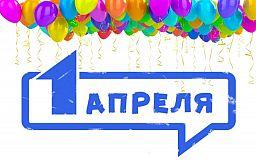 Сьогодні Україна відзначає День сміху