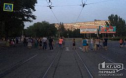 В Кривом Роге перекрыта дорога на ЖД вокзал (обновлeно)