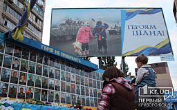 В Кривом Роге объявлен День траура по земляку, отдавшему жизнь за Украину
