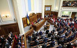 Позбавлення недоторканості: Генпрокуратура України має аргументи