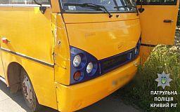 Не разъехались: в Саксаганском районе Кривого Рога столкнулись автобус и грузовик