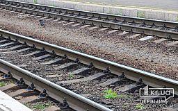 В Кривом Роге двое мужчин пытались ограбить железную дорогу