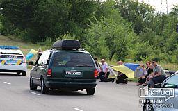 Повернувся з Росії, щоб захистити Україну. Кривий Ріг зустрів машину із тілом загиблого воїна АТО