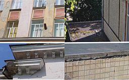 Команда Костянтина Усова назвала шість закладів, у яких незабаром почнеться ремонт