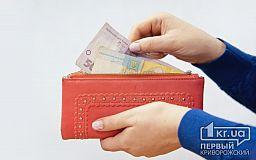 В Україні зріс розмір середньої заробітної плати