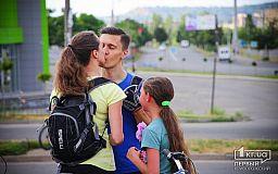 Кривий Ріг сьогодні цілується. Всесвітній день поцілунку