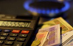 «В Кривом Роге проблема с выплатой долгов за газ», - председатель ДнепрОГА