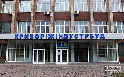 В Кривом Роге забастовали строители
