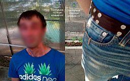 Криворожанин помог полицейским задержать грабителя
