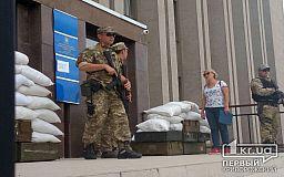 Во время военных учений в Кривом Роге оператор получил огнестрельное ранение (ОБНОВЛЕНО)