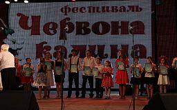 В Кривом Роге наградили победителей фестиваля Червона калина