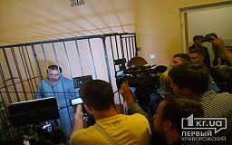 60 суток под стражей проведет стрелок, ранивший оператора в Кривом Роге