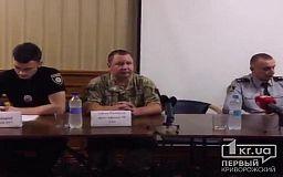Пресс-конференция о ходе расследования дела по ранению Вячеслава Волка в Кривом Роге