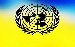 Настав час для рішучих і болісних перетворень, - Президент України