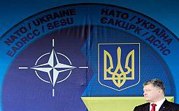 Росія продовжує агресивні дії, але НАТО на боці України, - генсек